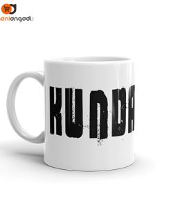 Kundaprian Coffee Mug