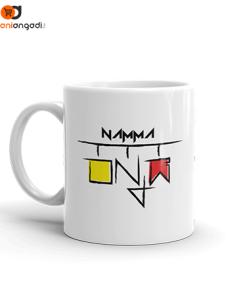 Namma Kannada Coffee Mug