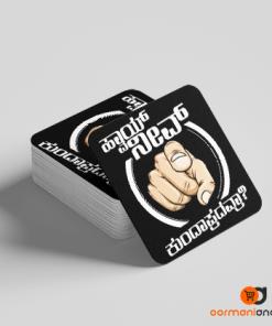 Hoi Niv Kundaparadavra Coaster