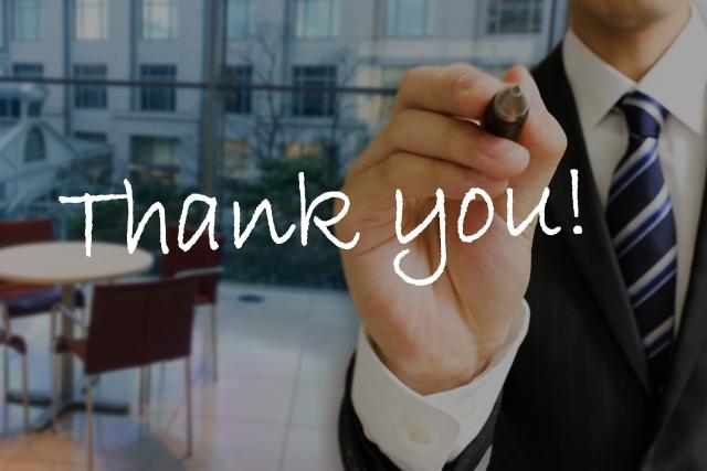 「ありがとう」はコミュニケーションの基本