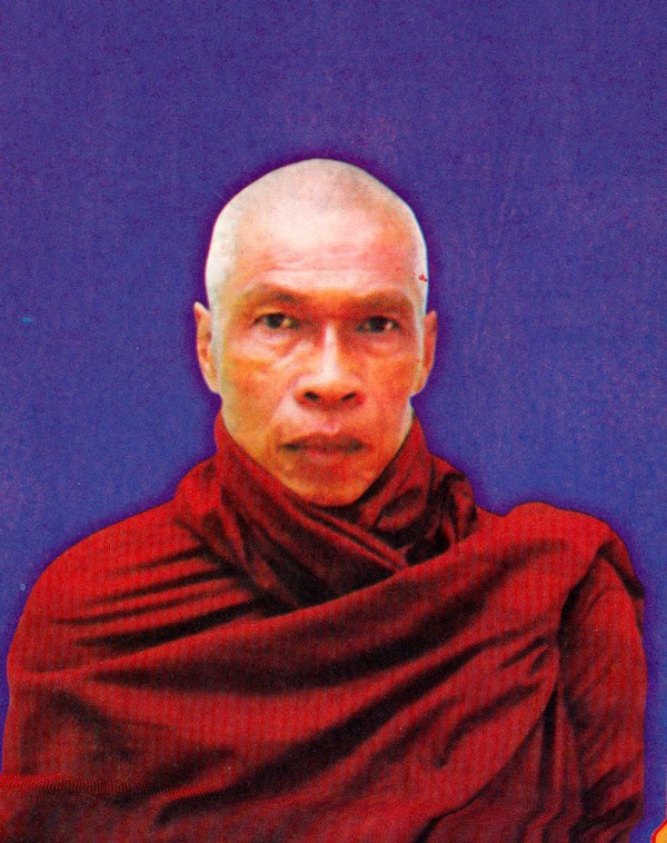 Histမုံရြာၿမိဳ႕၊ အုတ္ကန္ေတာရဆရာေတာ္ ဘဒၵႏၱနေႏၵာဘာသory - Oo Yin Pariyatti Monastery - About Us-