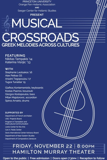 musical_crossroads