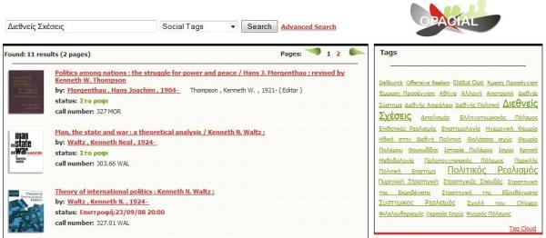 OPACIAL open source Online Public Access Catalog