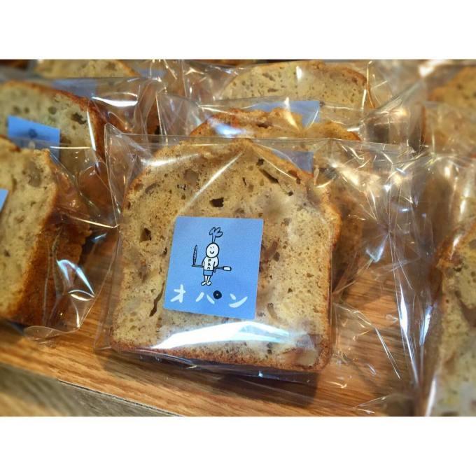オパンのバナナブレッド   OPAN オパン 東京 笹塚のパン屋