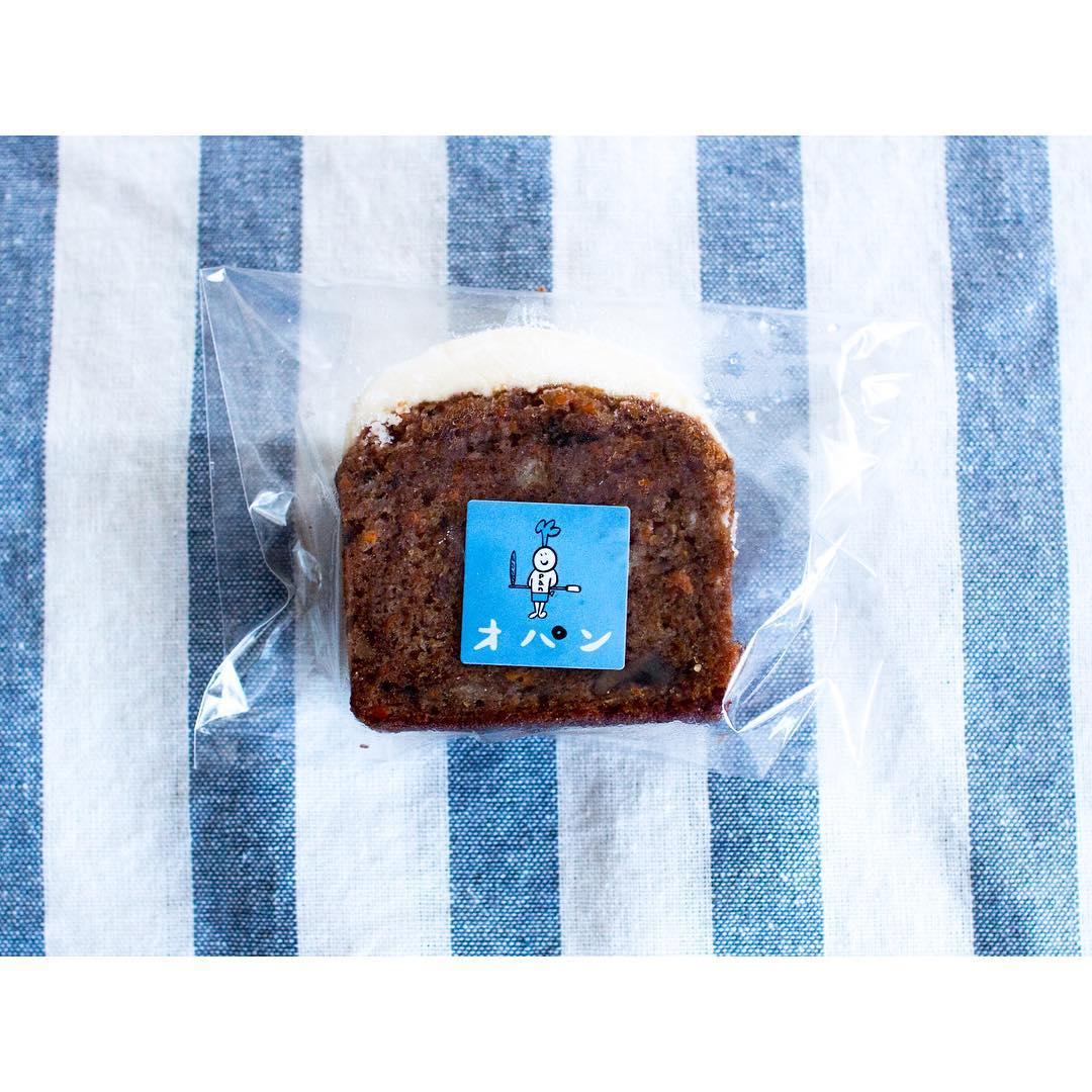 オパンのキャロットケーキ | OPAN オパン|東京 笹塚のパン屋