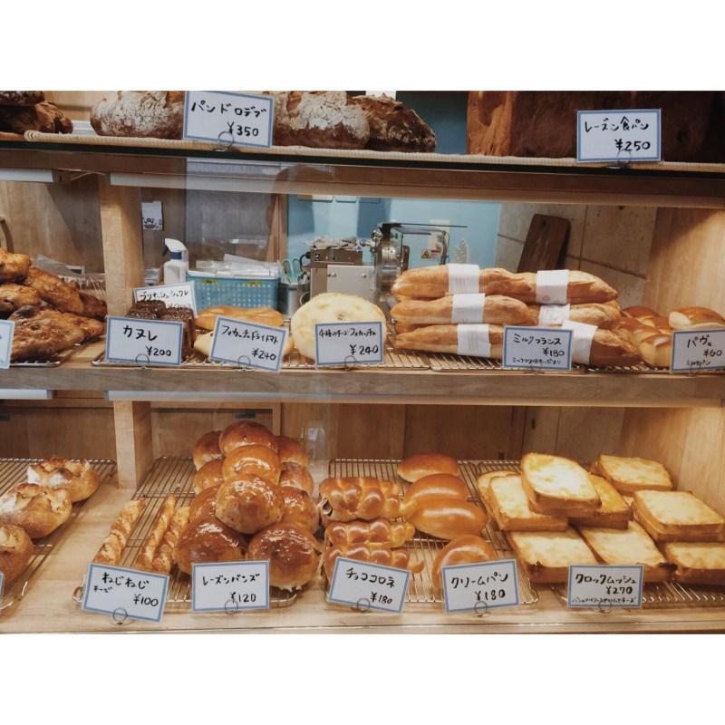 本日のパン棚(2016.09.10) | OPAN オパン|東京 笹塚のパン屋