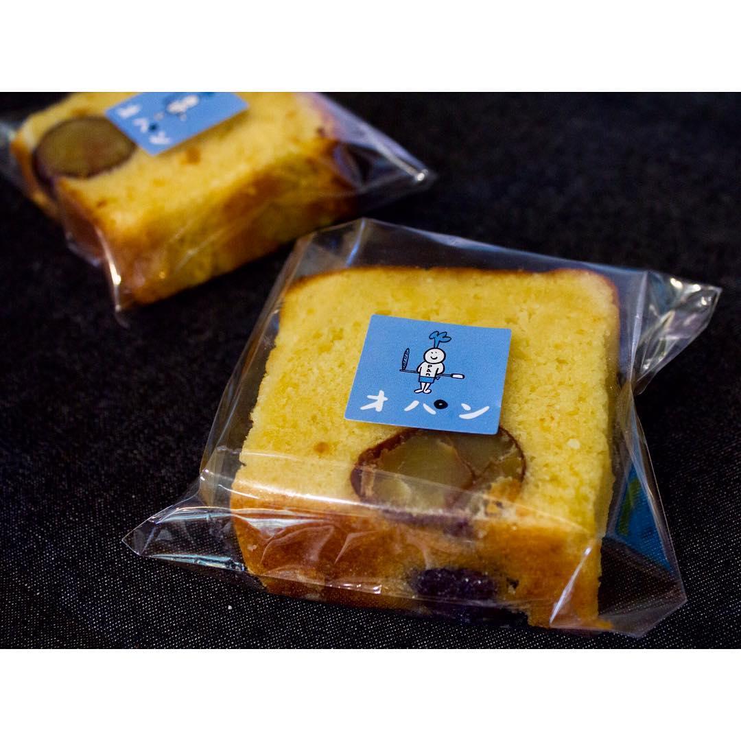 オパンの栗のケーキ(2016.10.25) | OPAN オパン|東京 笹塚のパン屋