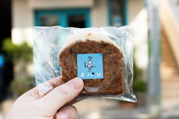 本日、パンの記念日でオパンの開業日、2周年です(2018.04.12)