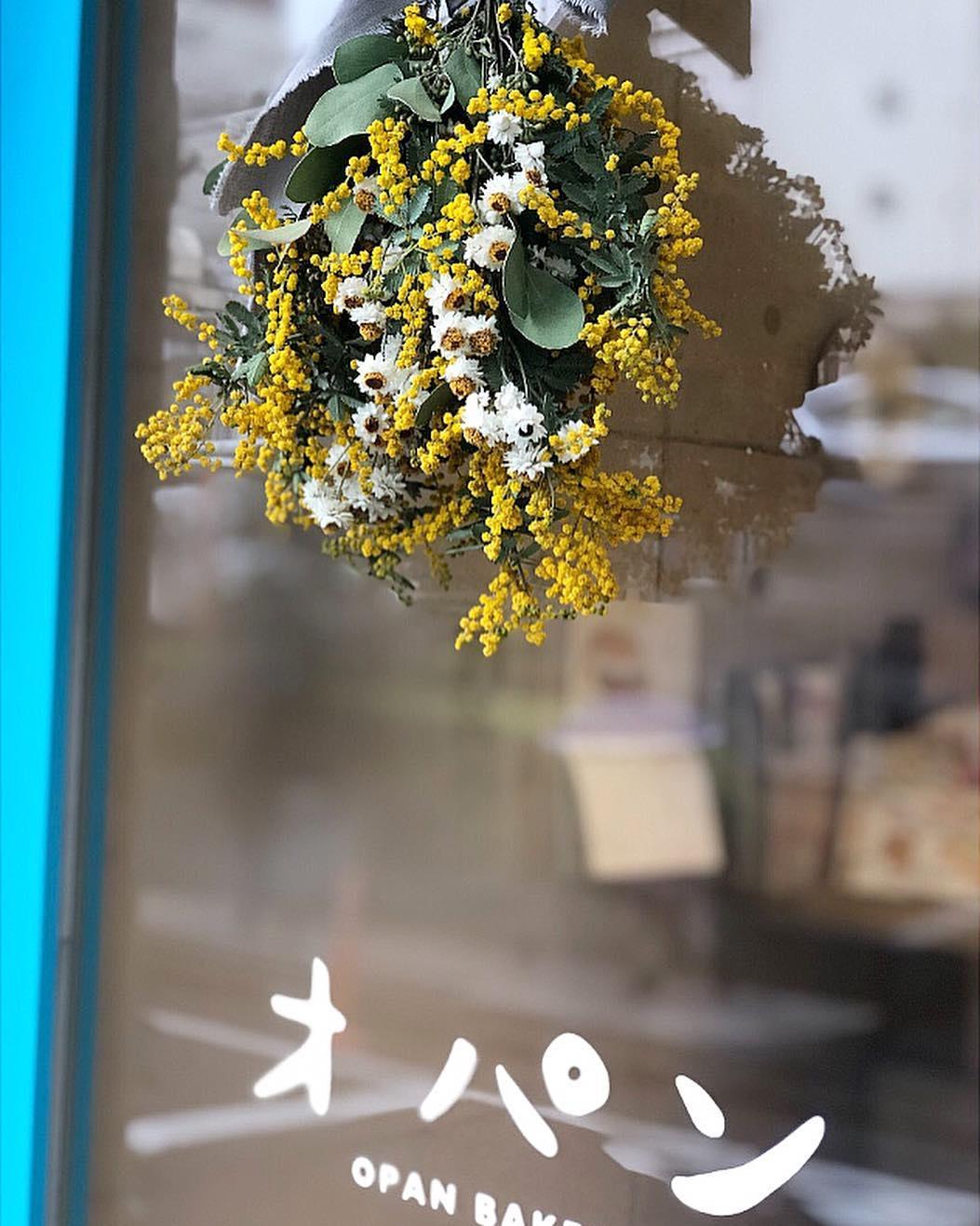 オパンの1日花屋さん(2019.04.07)