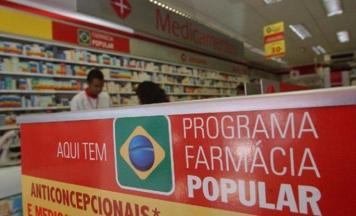 como participar da farmacia popular