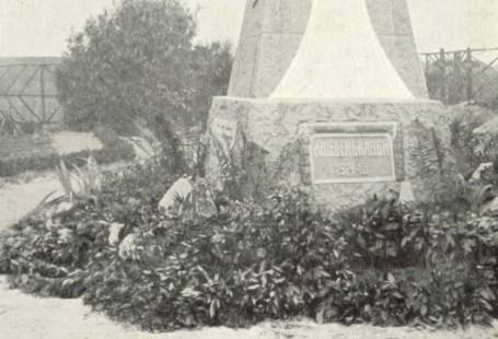 Feldpostkarte Erster Weltkrieg Grabdenkmal