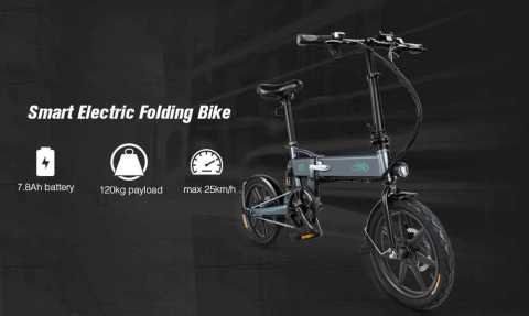 FIIDO D2 - FIIDO D2 Folding Moped Electric Bike Gearbest Coupon [Poland Warehouse]