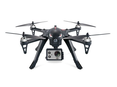 MJX B3 Bugs 3 RC Quadcopter - MJX B3 Bugs 3 RC Quadcopter Gearbest Coupon