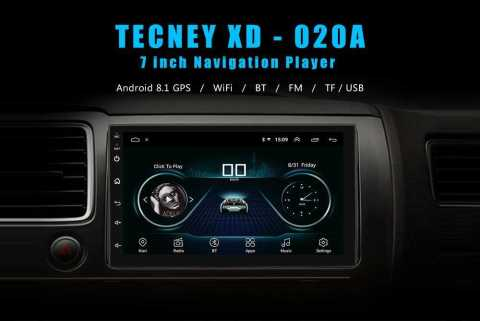 Tecney XD 020A navigation player - Tecney XD - 020A 7 inch Navigation Player Gearbest Coupon Promo Code