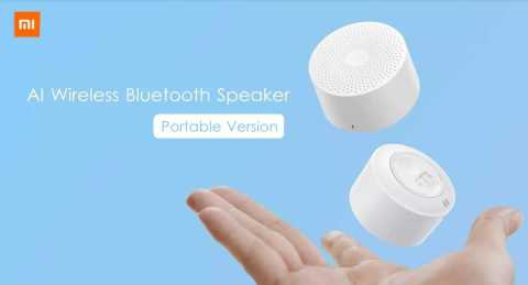 xiaomi ai wireless bluetooth speaker