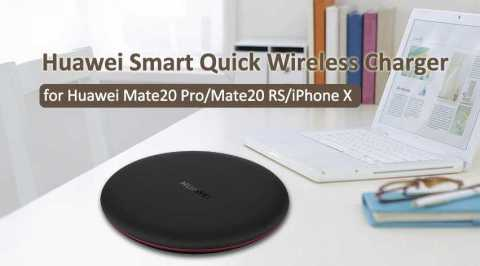 huawei smart quick wireless charger