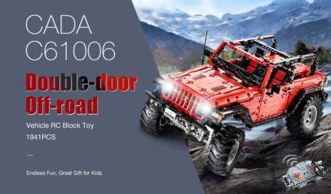cada c61006 jeep vehicle rc block toy 1941pcs