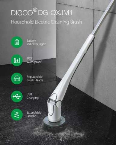 DIGOO DG QXJM1 - DIGOO DG-QXJM1 Household Electric Cleaning Brush Banggood Coupon Promo Code