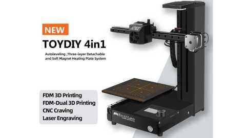 EcubMaker TOYDIY - EcubMaker TOYDIY 4in1 3D Printer Banggood Coupon Promo Code