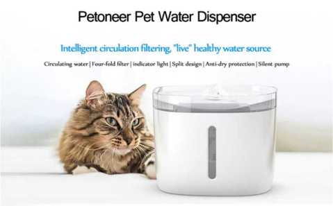 Petoneer FSL020 - Xiaomi Petoneer FSL020 Pet Water Dispenser 1.9L Banggood Coupon Promo Code