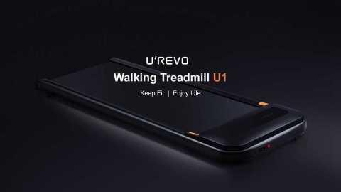 Xiaomi Urevo U1 Smart Walking Pad - Xiaomi Urevo U1 Walking Pad Banggood Coupon Promo Code [Czech Warehouse]