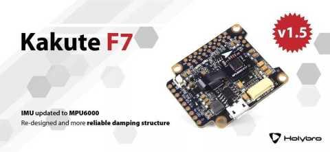 holybro kakute f7 v1.5 stm32f745 flight controller
