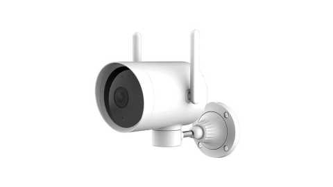 xiaomi imilab n2 smart ptz outdoor camera