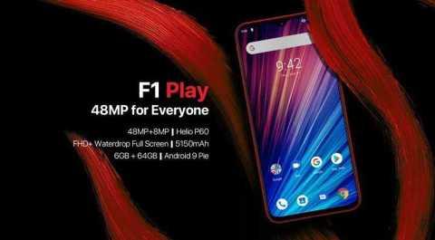 UMIDIGI F1 - UMIDIGI F1 Play Banggood Coupon Promo Code [6+64GB]
