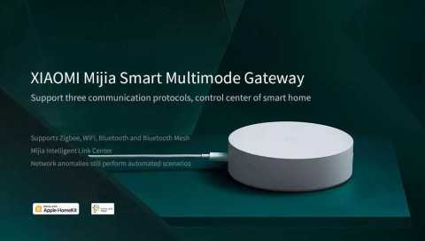 xiaomi mijia smart multimode gateway