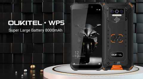OUKITEL WP5 - OUKITEL WP5 Banggood Coupon Promo Code [4+32GB]