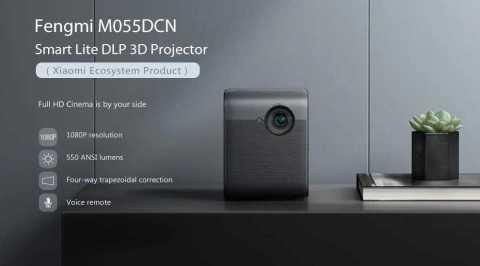 xiaomi fengmi smart lite dlp 3d projector
