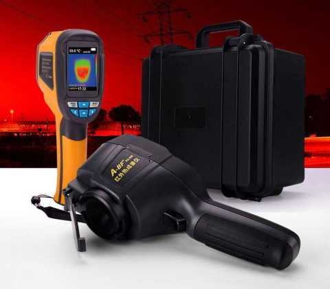A BF RX 500 - A-BF RX-500 Infrared Thermal Imager Gearbest Coupon Promo Code
