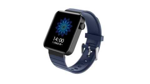 bakeey m5 smart watch