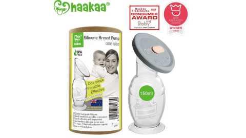 Haakaa Silicone Breast Pump - Haakaa Silicone Breast Pump Amazon Coupon Promo Code