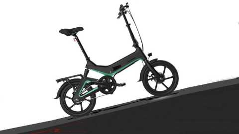 Samebike JG7186 Electric Moped Bicycle - Samebike JG7186 Electric Moped Bicycle Gearbest Coupon Promo Code [Poland Warehouse]