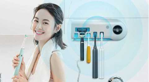MIKATU S2 - Xiaomi MIKATU S2 Smart PIR Electric Toothbrush Sterilizer Holder Banggood Coupon Promo Code