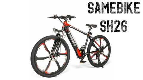 SAMEBIKE SH26 - SAMEBIKE SH26 Electric Mountain Bike Banggood Coupon Promo Code