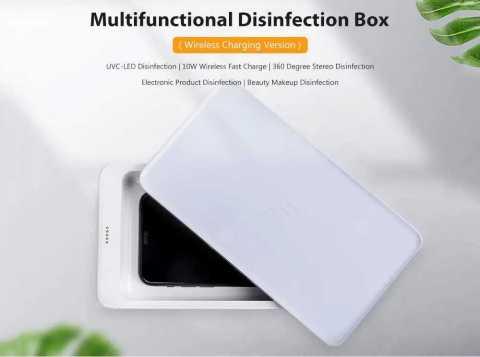 xiaomi multifunctional disinfection box