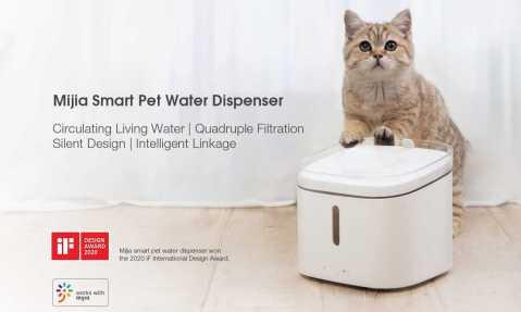 Xiaomi Mijia Smart Pet Water Dispenser - Xiaomi Mijia Smart Pet Water Dispenser Banggood Coupon Promo Code [Czech Warehouse]