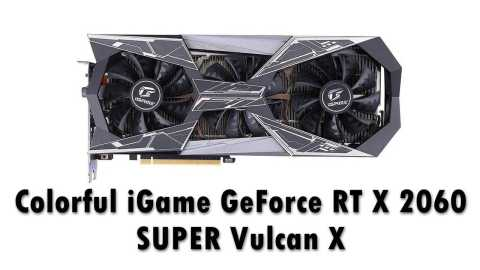 Colorful iGame GeForce RT X 2060 SUPER Vulcan X - Colorful iGame GeForce RT X 2060 SUPER Vulcan X Banggood Coupon Promo Code
