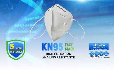 DIDIOOI KN95 Face Protection Masks - DIDIOOI KN95 Face Protection Mask Amazon Coupon Promo Code [50 Pcs]