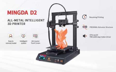 MINGDA D2 3D Printer - MINGDA D2 3D Printer Amazon Coupon Promo Code