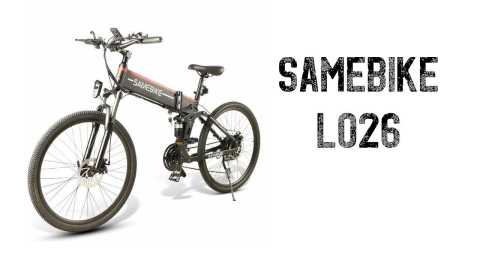 Samebike LO26 - Samebike LO26 Moped Electric Bike Banggood Coupon Promo Code