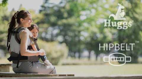 Abiie HUGGS Baby Carrier Hip Seat - Abiie HUGGS Baby Carrier Hip Seat Amazon Coupon Promo Code