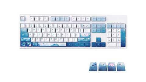 Ajazz AK535 - Ajazz AK535 Wired Mechanical Keyboard Banggood Coupon Promo Code [Chinese Style]