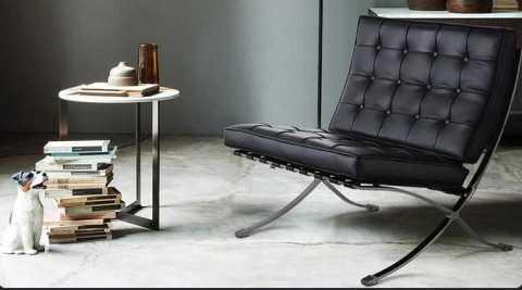 Cowhide lounge Chair - Cowhide Foldable Modern Lounge Chair Banggood Coupon Promo Code