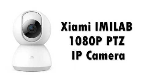 Xiami IMILAB 1080P PTZ IP Camera - Xiami IMILAB 1080P PTZ IP Camera Banggood Coupon Promo Code