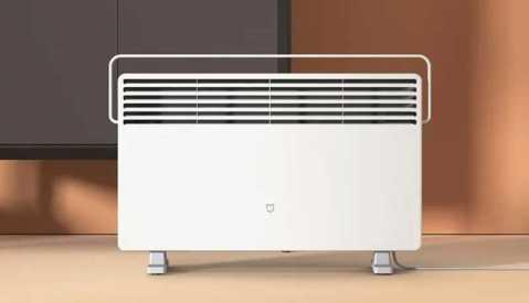 Xiaomi Mijia 2200W Household Electric Heater - Xiaomi Mijia 2200W Household Electric Heater Banggood Coupon Promo Code