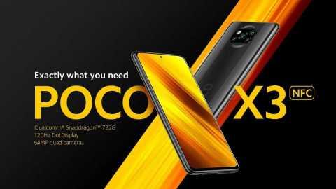 POCO X3 NFC - POCO X3 NFC Banggood Coupon Promo Code [6+64GB] [Spain Warehouse]