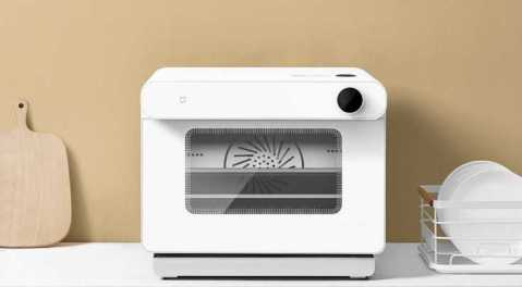 Xiaomi Mijia Smart Oven - Xiaomi Mijia Smart Steaming Oven Banggood Coupon Promo Code [Czech Warehouse]